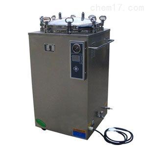 LS-50LD型50L數顯型立式高壓蒸汽滅菌器