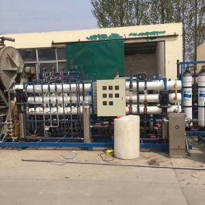 10吨 供应闲置二手10吨水处理设备