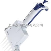 間距可調移液器(手動/電動)