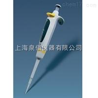 手動單道移液器Transferpette® S,數字可調量程