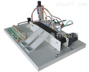 YUY-QDB气动与传感器综合实训台 传感器综合实验台