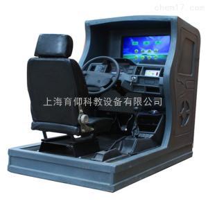 YUY-1006触摸型汽车驾驶模拟器|汽车驾驶模拟器