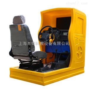 YUY-1007注塑汽车驾驶模拟器|汽车驾驶模拟器