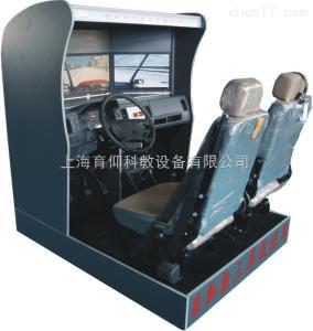 YUY-1003三屏幕超豪华汽车驾驶模拟器|汽车驾驶模拟器