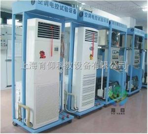 YUY-JD33柜式空调技能实训考核设备|制冷制热实验设备