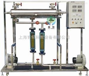 YUY-HY117气-气列管换热实验装置|过程控制实训装置