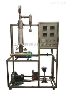 YUY-GZ/LHC流化床干燥实验装置|过程控制实训装置