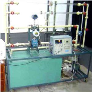 YUY-RT03流量检测及控制实验装置|流体力学实验装置