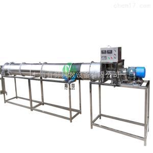 YUY-HR09轴流式风机风室性能实验台|流体力学实验装置