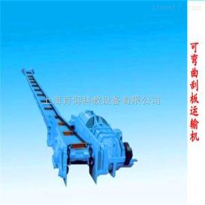 YUYCY-06可彎曲刮板運輸機電動模型|煤礦安全培訓裝備