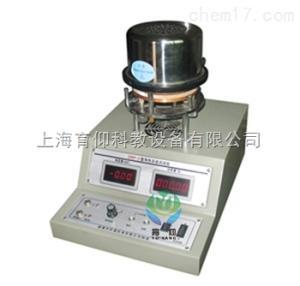 YUY-RG736导热系数测试仪|热工教学设备
