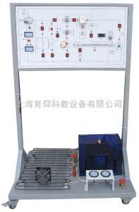 YUY-920P制冷电路电气控制实训板|制冷制热实验设备