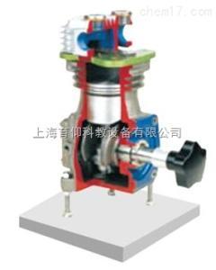 空气压缩机解剖模型 汽车解剖模型