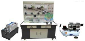 YUY-QY08透明液压与气动PLC控制综合实训装置 透明液压实训台