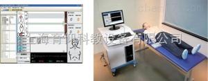 心肺复苏、AED除颤及创伤模拟人(计算机控制、三合一功能)|全科医生模型
