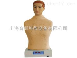 心肺触诊听诊电脑模拟器(单机版)|临床诊断实训模型