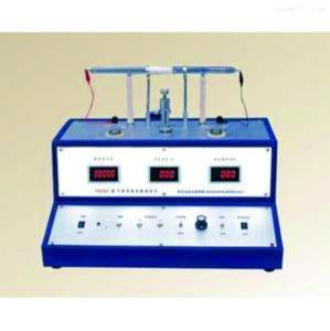 YUY-202 气体导热系数测定仪|热工教学设备