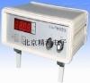 BS23-CYES-II 氧、二氧化碳气体测定仪
