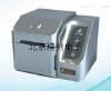 TE7-GDYQ-121SD 荧光增白剂检测仪