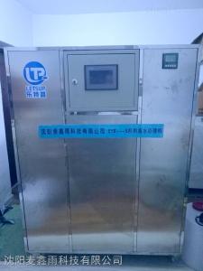 辽宁学校实验室污水处理设备