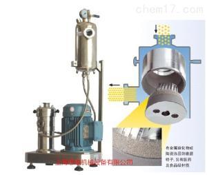 GMD2000 凹凸棒土研磨分散机