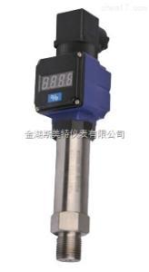 0-1.6MPA压力变送器/压力传感器/4-20MA输出