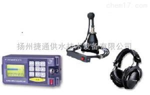 JT-3000 数字式自来水管道查漏仪