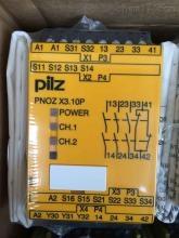 德国PILZ继电器厂家正品有现货