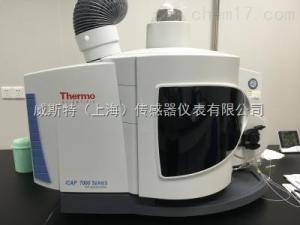 Thermo Fisher光譜儀