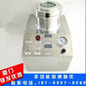 铝密度当量值测试仪