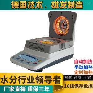 卤素水分测定仪厂家/粮食水分仪