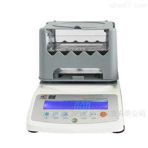 橡胶质量体积变化率测试仪