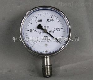 不锈钢真空压力表厂家