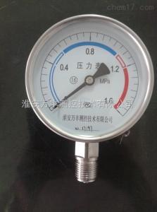 Y-150B不锈钢压力表 0-25MPa