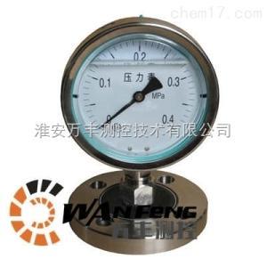 YTPN-60隔膜耐震压力表