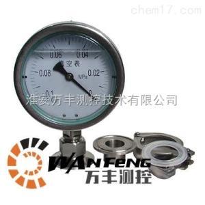 YTN-100/MN卫生型隔膜耐震压力表