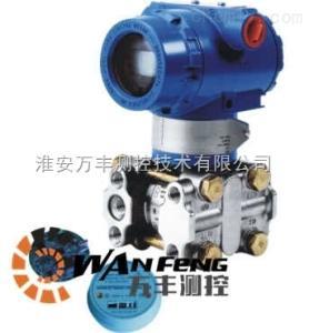 3351/1151GP电容式压力变送器