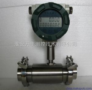 快装式液体涡轮流量计