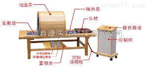 人体除寒湿热疗保健床(中医基层医疗卫生机构)