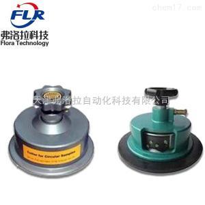 FLR-QY04 纺织物克重取样器 圆盘克重取样器