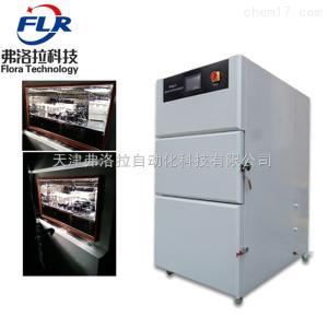 FLR-205 氙灯耐候老化试验箱 触摸屏氙灯老化试验箱