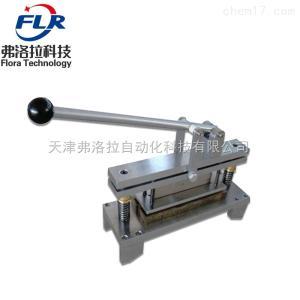 FLR-YQ03 环压取样器 环压测试专用取样器 原纸环压取样刀