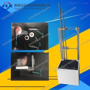 FLR-Y05 EN1836太阳眼镜抗钢珠冲击测试仪 眼镜落球冲击试验机