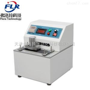 FLR-001 印刷品耐摩擦试验机 感光板耐磨试验机 油墨脱色试验机