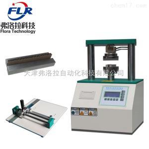FLR-QY02 边压专用取样器 边压裁切取样刀 边压刀
