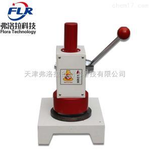 FLR-QY01 瓦楞紙芯克重取樣器 原紙克重取樣儀