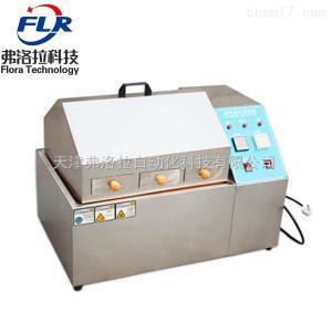 FLR-210 蒸汽老化试验箱 半导体蒸汽老化寿命试验箱