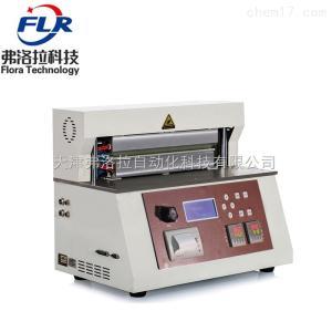 HST-01 复合膜热封试验仪 薄膜热封测试仪