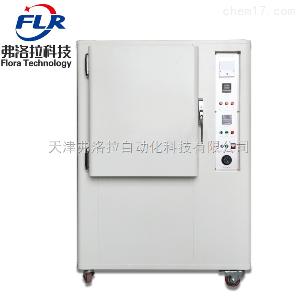 FLR-204 印刷品灯泡式带转盘耐黄变老化试验箱