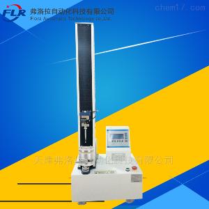 FLR-NP01PC 卫生纸及其制品球形耐破度测定仪耐破仪